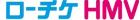 ローチケHMV【新HP】 ロゴ(確認用)