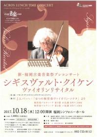 1018vn concert