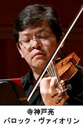 Ryo TERAKADO