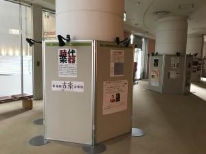 ©新・福岡古楽音楽祭実行委員会